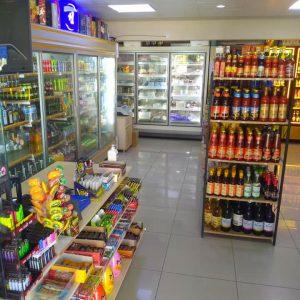 Ergucu Ekspress Imported products shop